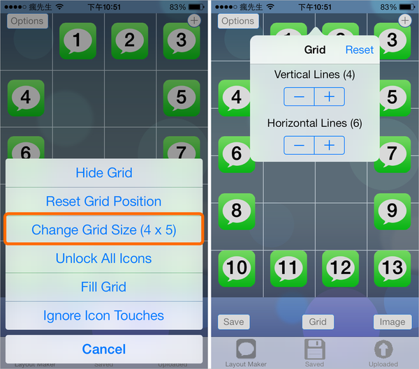 [Cydia for iOS7~iOS9必裝]翻滾吧!讓你隨意放置APP位置「Homescreen Designer」