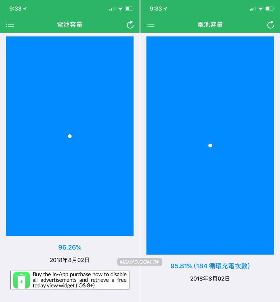 Battery Life讓您隨時掌握檢查iOS電池健康度(附中文化)