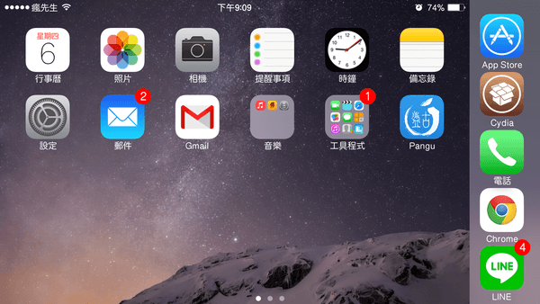 [Cydia for iOS8~iOS10必裝] 讓DOCK擺上五個APP沒問題!「betterFiveIconDock」