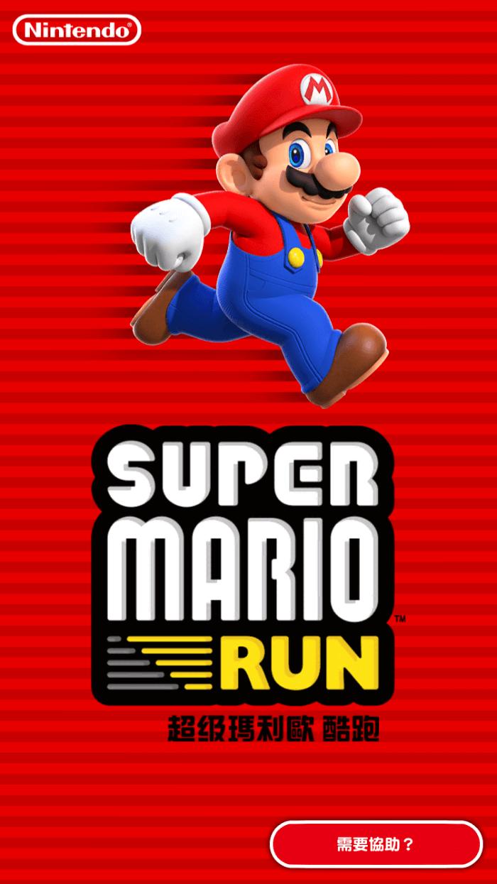 [Cydia for iOS8~iOS10必裝] 擺脫iOS上會阻擋JB越獄設備的利器「tsProtector 8」Super Mario Run也有效!