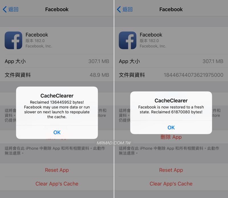 [Cydia for iOS6~iOS11] 獨立清除暫存檔好工具「CacheClearer」