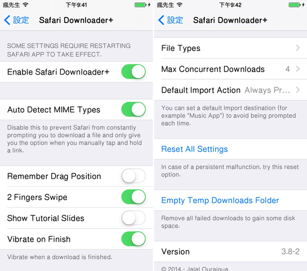 【Cydia for iOS必裝】「Safari Downloader+」增強Safari!讓Safari多出進階功能