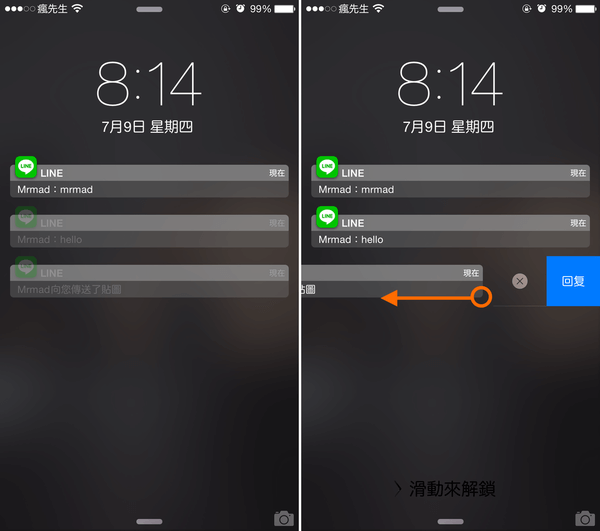 [Cydia for iOS8~iOS9] WatchOS提示訊息移植到iOS!免買Apple Watch 也能使用到通知中心訊息「WatchNotifications」