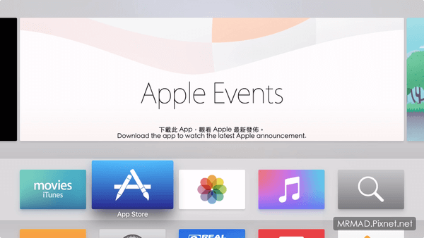 AppleTV教學]重度影音用戶必買!透過Infuse打造AppleTV家庭劇院- 瘋先生