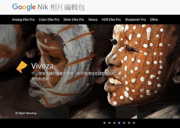 [免費]Google免費釋放Nik Collection七款專業濾鏡特效軟體 - 瘋先生