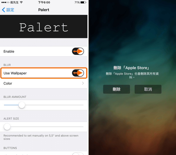 [Cydia for iOS] 「Palert」讓AppleTV上的tvOS風格也能融入iOS系統內
