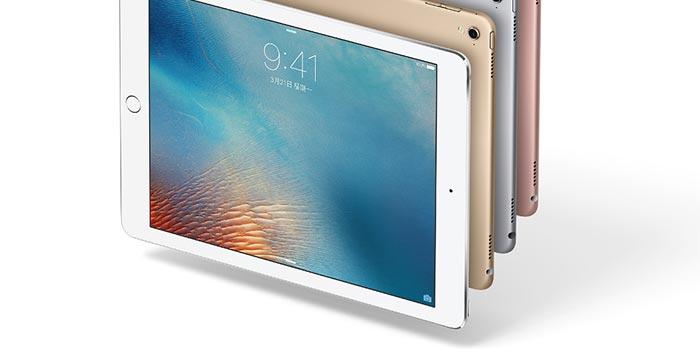 9.7-iPad-pro