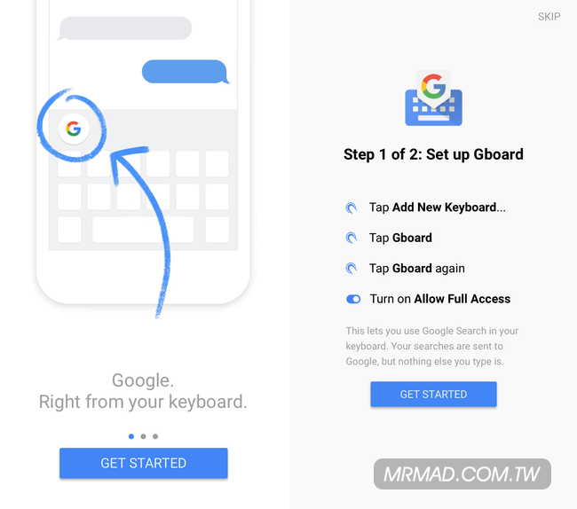 Google for iOS最新輸入法「Gboard」來了!教你搶先使用