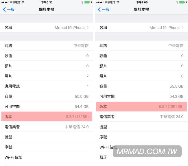 iOS9.3.2 degrade iOS9.3.1-06