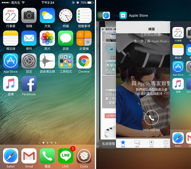 iphone-3Dtouch-06