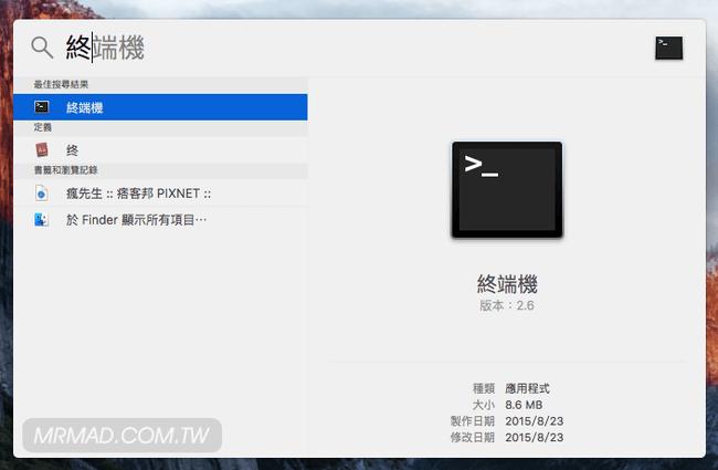 mac-host- terminal-1