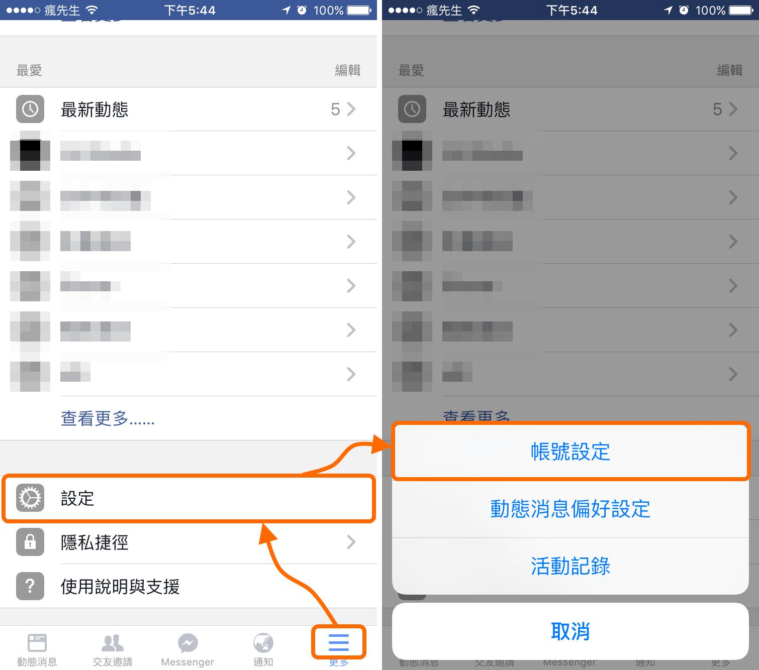 facebook-line-game-1