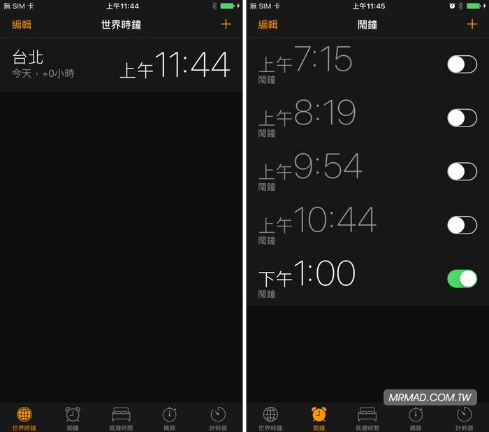 iOS10-clock-black-1