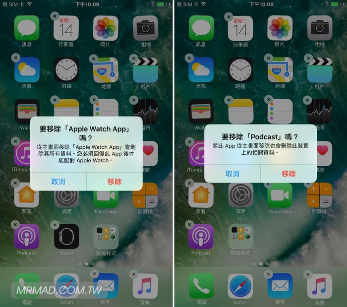 iOS10-delete-app-1