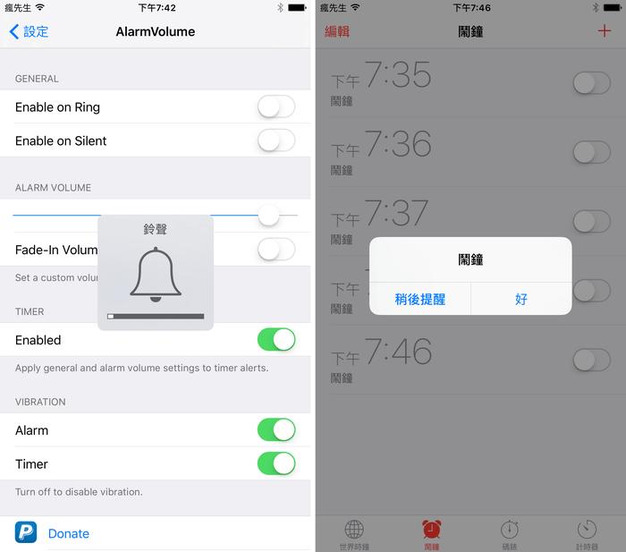 AlarmVolume-tweak-3