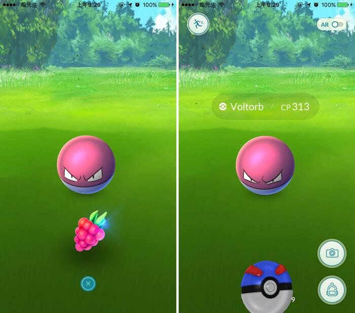 Pokemon-go-Basic-skill-14