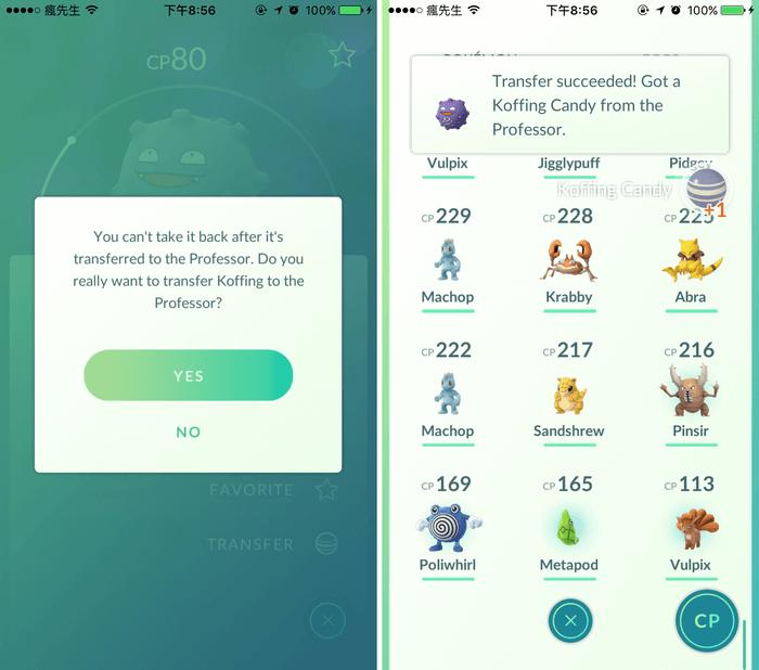 Pokemon-go-Basic-skill-6c