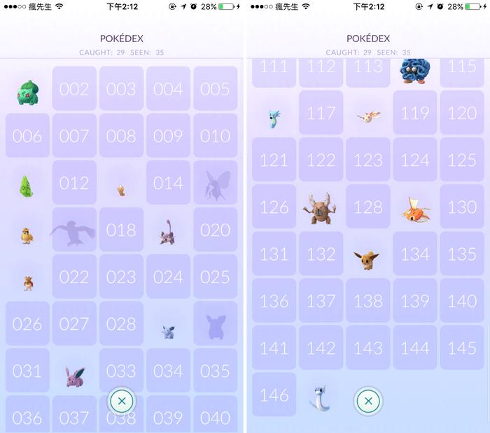 Pokemon-go-Basic-skill-9