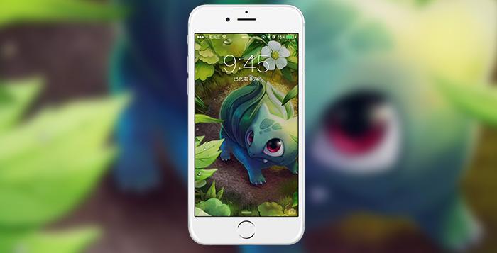Pokemon-wallpaper-cover
