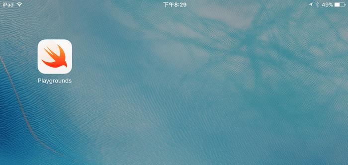 Swift-Playgrounds -app-1