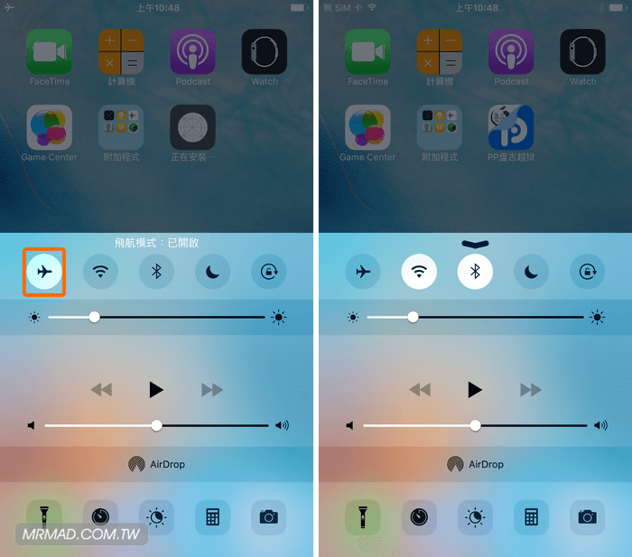 Without-computer-iOS9.3.3-jb-a3