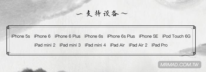 [iOS9.2-9.3.3越獄教學]iOS9全新盤古越獄降臨!盤古越獄工具讓您選擇是否要載入越獄