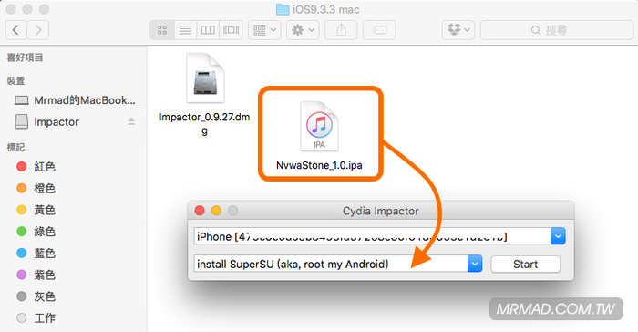 pangu-jb-iOS9.3.3-nopp-3a