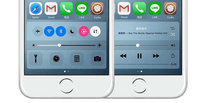 [Cydia for iOS8-iOS9]比iOS10更美更好用的控制中心美化Cleo