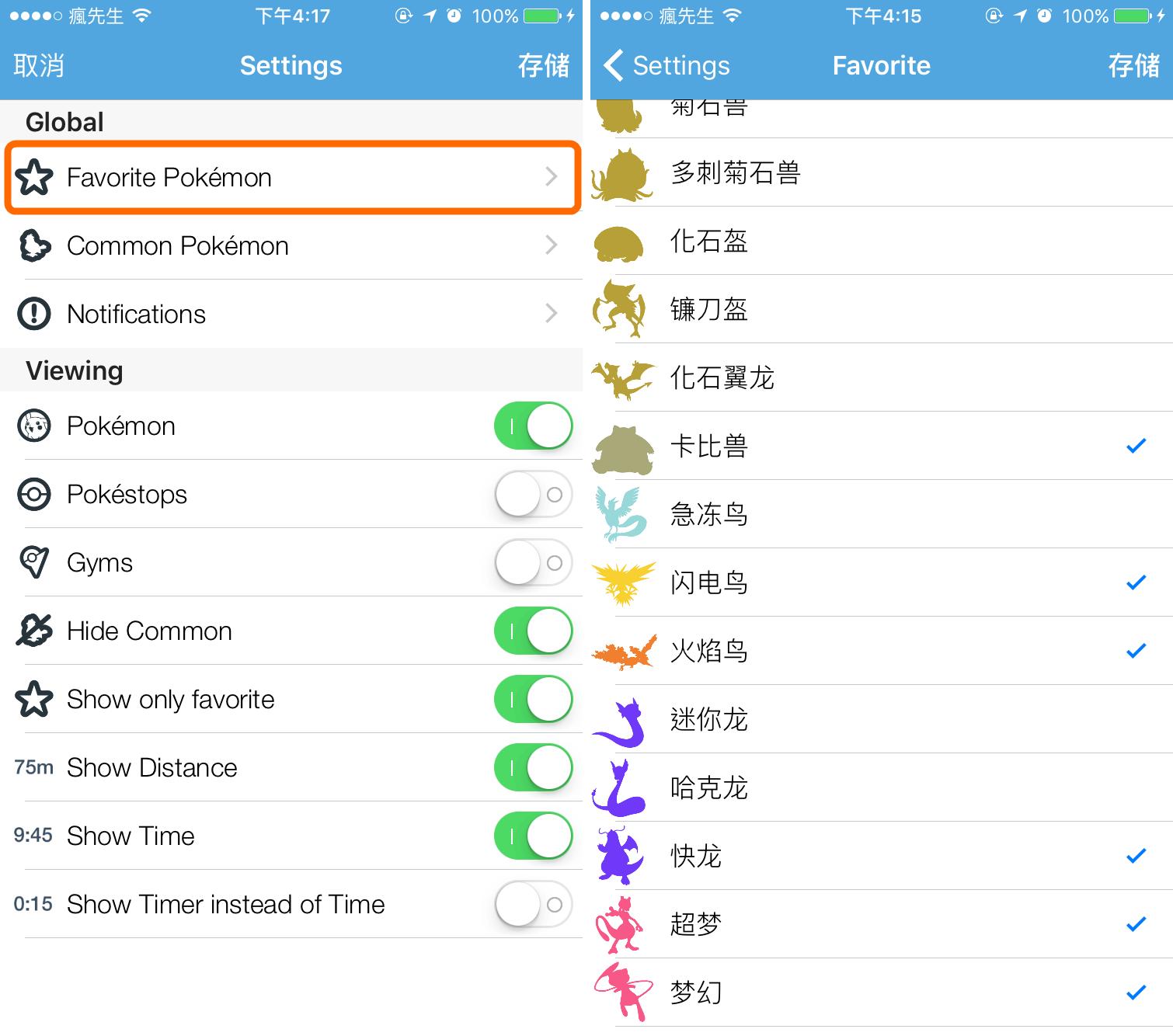 GoRadar-app-2