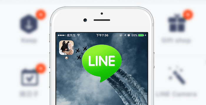 [Cydia for iOS]「LINE One Touch Call 」讓LINE聯絡人放置主畫面上一點馬上通話