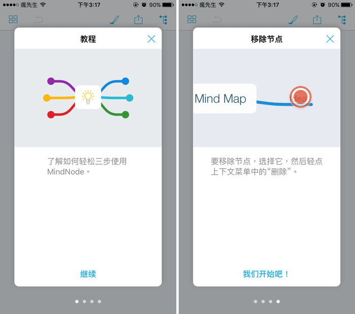 MindNode-app-2
