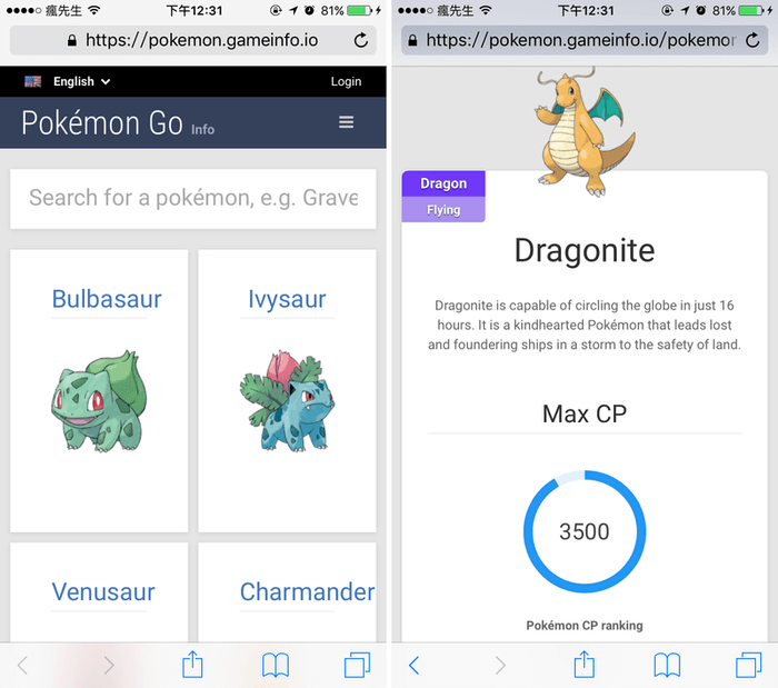 PokemonGo-CP-VI-evolution-Numerical-1