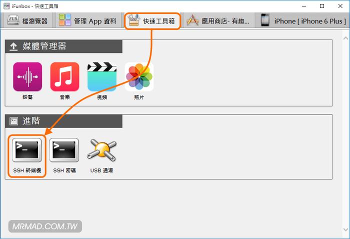 cydia-dpkg-status-error-cover-1