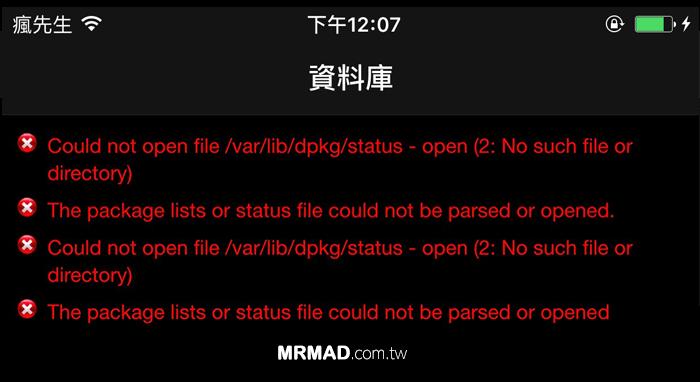 how to fix cydia dpkg error