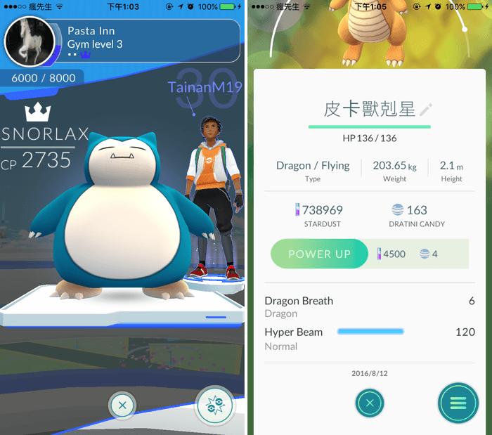 pokemon-go-gym-3