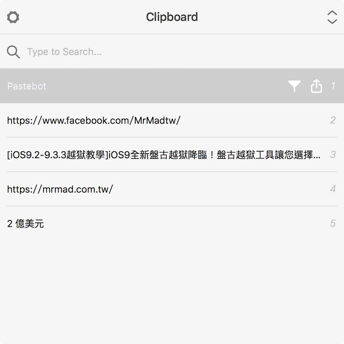 Pastebot:知名黏貼工具正式回歸mac OS世界