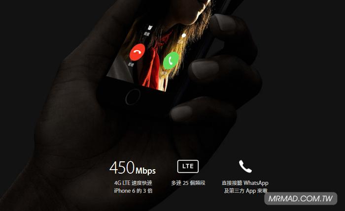 apple-iphone7-7plus-3ca-1