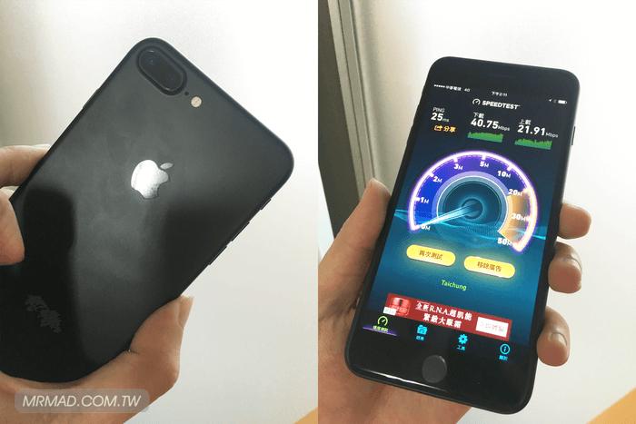 apple-iphone7-7plus-3ca-4