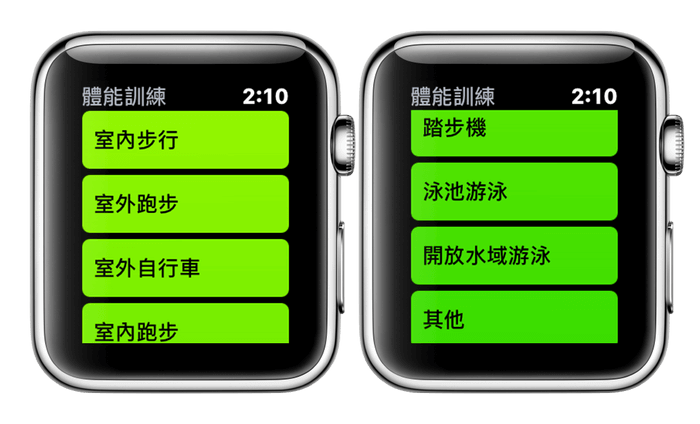 apple-watch2-gps-3b