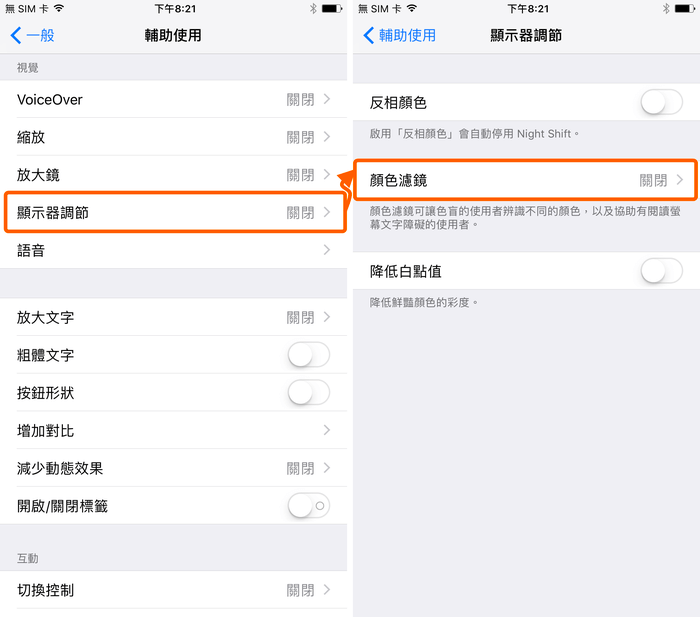 ios-10-iphone-screen-yellow-1