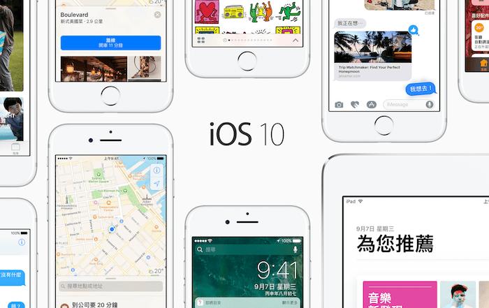 ios10-ota-update-bricking