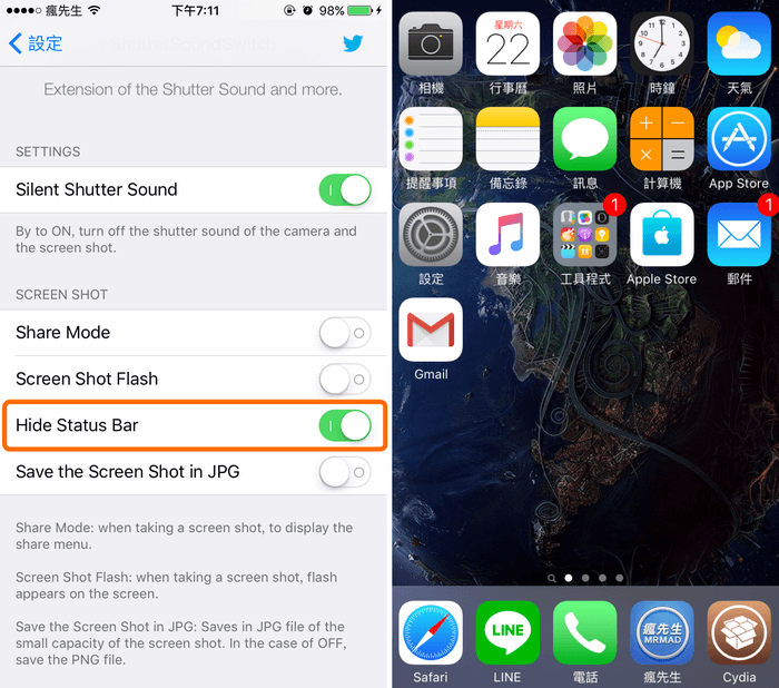shuttersoundswitch-tweak-5