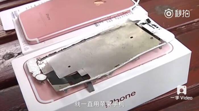 china-iphone7-explodes