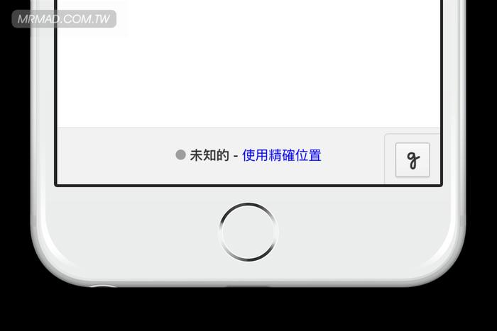 chrome-app-handwriting-input-3