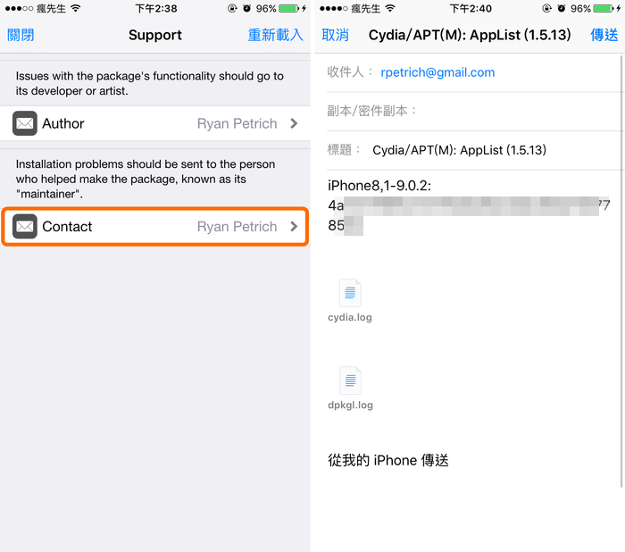 cydia-return-author-2a