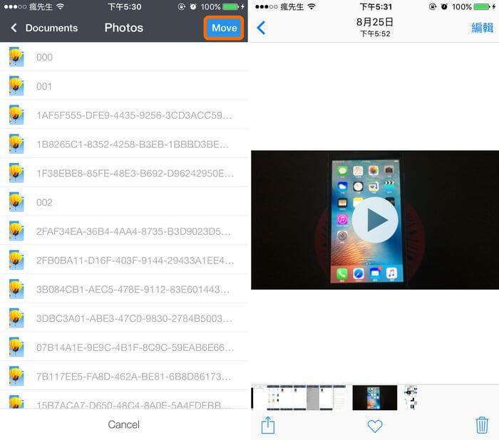 ios-save-youtube-videos-7