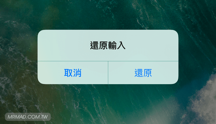 [iOS10教學]iOS 10 也有解鎖漏洞!透過這五招技巧也能惡整朋友