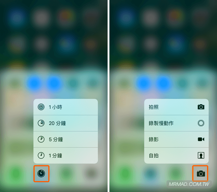 ios10-3dtouch-control-center-2
