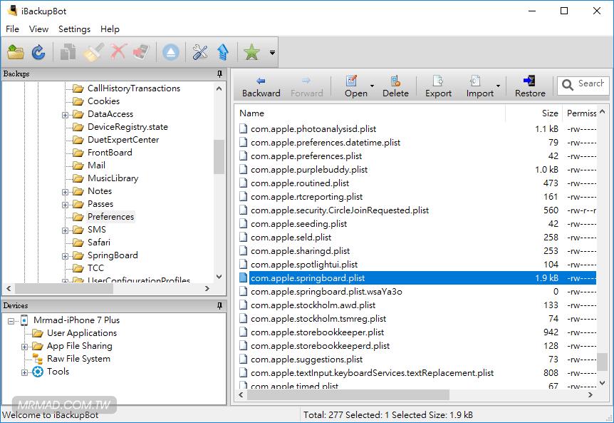 slide-to-unlock-ios10-6