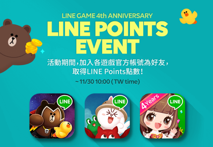 line-points-event-cover
